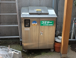 Ojima Trading Company Co. Ltd disposal rubbish bin