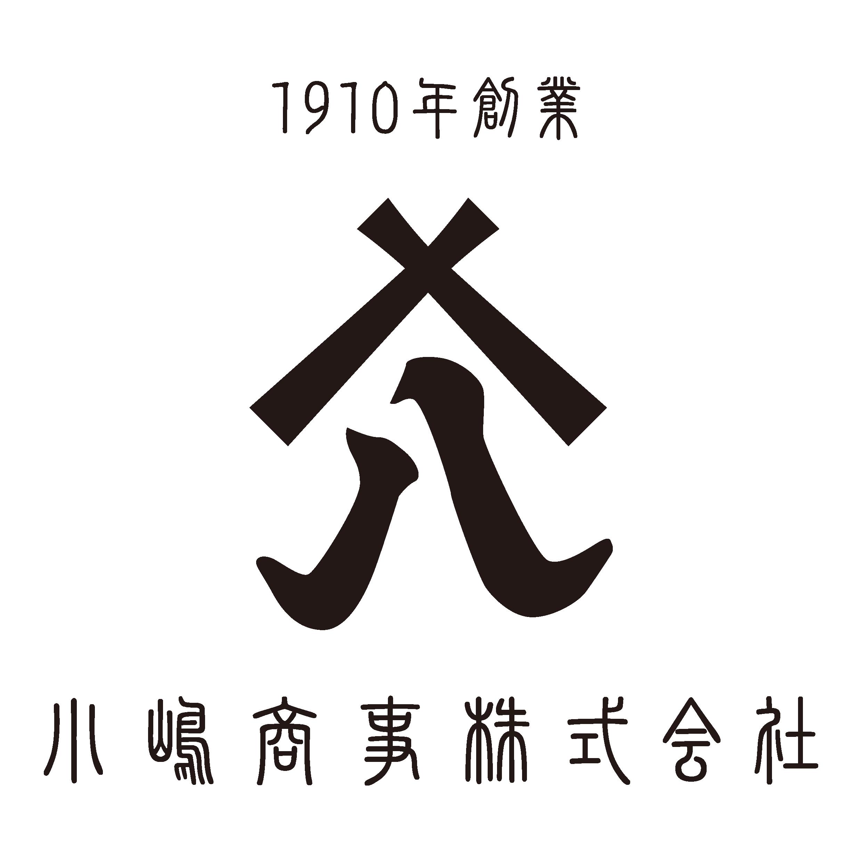 小嶋商事株式会社